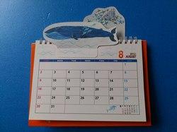 2015'カレンダー8月.JPG
