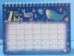 2017 カレンダー7月.JPG