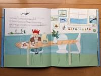 シロナガスクジラ5.jpg